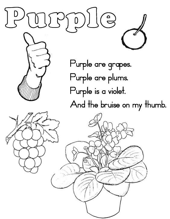 purple coloring pages - photo#15